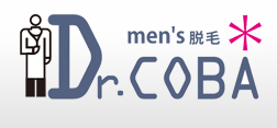 Dr.COBA(ドクターコバ