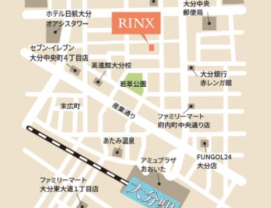 リンクス大分駅前店
