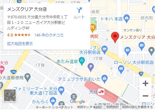 メンズクリア大分店店舗位置情報