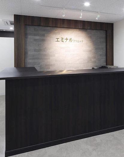 メンズエミナル大分店:店舗位置情報